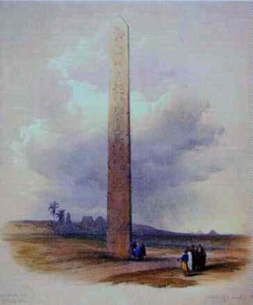 the obelisk at Heliopolis